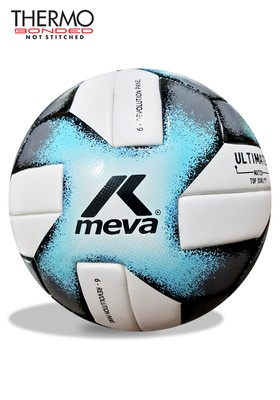 ProduktFutbalová lopta na zápas – MEVA ULTIMATE THERMO BONDING/BALÍK 4KS